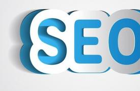 关于SEO技术研究资源分享