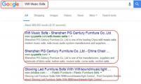 【外贸快车】厦门外贸快车 SEO优化谷歌首页效果怎么样示例