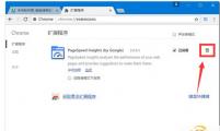 【谷歌SEO优化】Google面向开发者推出网页加速工具Page Speed