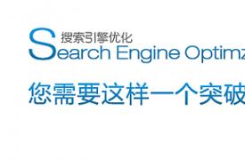 【谷歌SEO优化】Google优化社会媒体的无穷潜力