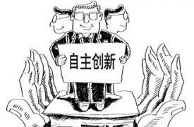 【SEO资讯】金德水:提升自主创新能力 推进信息产业优化升