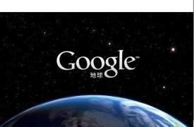 【谷歌SEO优化】Google优化疑问