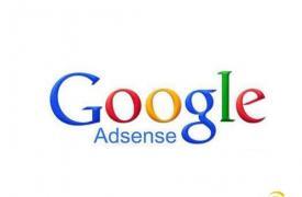 【谷歌SEO优化】Google AdSense优化的技巧和心得