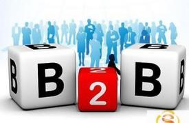 【B2B知识】外贸业务员B2B网站大全