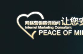 企业网络营销顾问的服务内容有哪些呢?