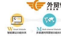 【外贸快车】智能监控功能体系 ——M( Smart Monitor )