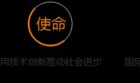 【外贸快车】思亿欧企业文化--杭州思亿欧网络科技股份有限