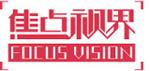 【B2B平台】中国制造网《焦点视界》杂志介绍