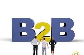 【B2B顾问】找B2B营销顾问,找找B2B推广专家-王连发