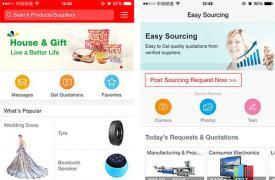 【B2B平台】中国制造网移动端服务介绍