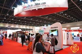 【B2B平台】中国制造网商务活动介绍