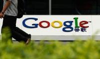 【SEO知识】谷歌优化不能违反的规则
