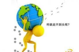 【外贸知识】网上寻找客户的技巧及外贸推广的方法
