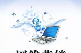 【SEO知识】企业外贸网络营销的最新定义发布