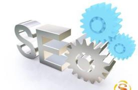 【SEO知识】浅谈:SEO 3.0时代到来-用户体验