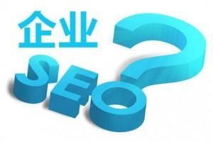 【营销型网站】外贸整合营销︱网站SEO优化最高境界是?