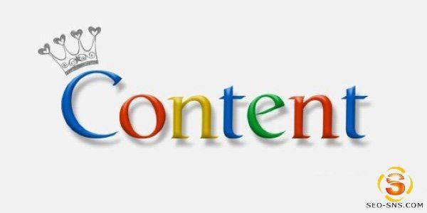 【SEO知识】内容营销的内容分类和内容灵感
