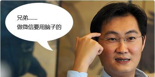 浅谈企业微信订阅号运营的8个要点-马海祥博客