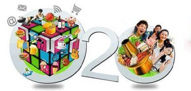 O2O模式能否超越传统电子商务?-马海祥博客