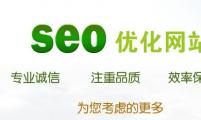 【企业SEO】企业网站的产品页面优化要点