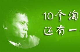 【淘宝SEO】如何提升店铺信誉等级与淘宝刷单技巧10个标准
