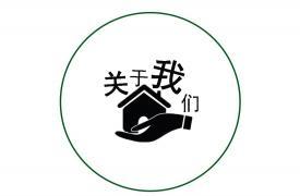 """【企业SEO】企业网站该如何做一个""""关于我们""""页面"""