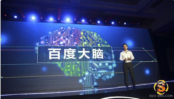"""李彦宏在2016百度世界大会的演讲:百度人工智能新成果""""百度大脑""""-马海祥博客"""