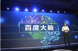 """李彦宏2016百度世界大会:百度人工智能成果""""百度大脑"""""""