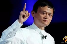 马云在香港召开阿里巴巴集团年度股东大会前写给股东的信