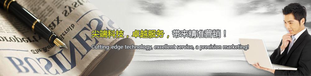 """【网络营销】""""SEM漏斗""""让SEM效果更明显"""