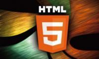 【SEO知识】浅析HTML5的优势及对于SEO的影响