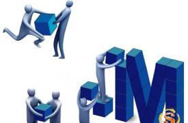 【网络营销】公司互联网营销推广优势与方法