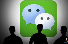 【网络营销】微信与微博的9点不同对比