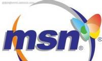 【搜索引擎优化】Msn的SEO教程