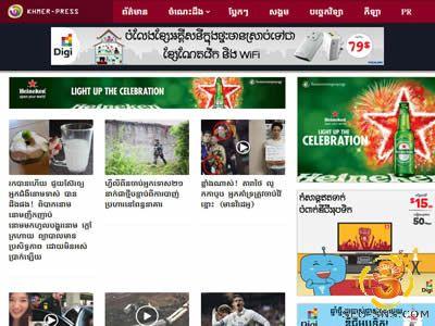 Khmer-press