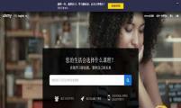 【网站资讯】10大国外在线课程网站