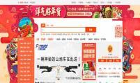 【网站资讯】亚洲十大电子商务网站