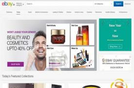 【印度网站】10个最好的印度电子商务网站