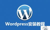 【软件工具】wordpress小工具怎么支持php代码