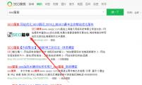 【SEO工具】想知道网站logo如何在三天内搜索引擎上显示吗?