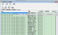 【SEO工具】老虎sitemap生成器v0.6.2