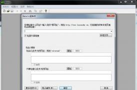 【SEO工具】泊君网站诊断工具免费版