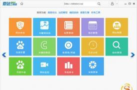 【SEO工具】爱站SEO工具包 v1.9.1.1
