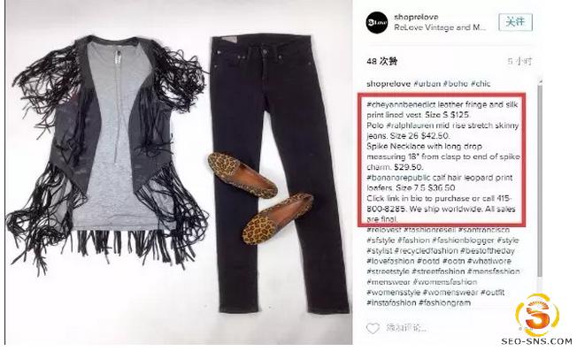 手把手教你如何在Instagram上销售产品