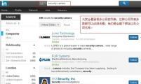 【SNS营销】如何通过LinkedIn找客户(3)-实战篇