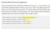 【SNS知识】怎样设置pinterest 的rich pin ?