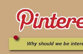 【SNS知识】老外是如何通过pinterest引流量的