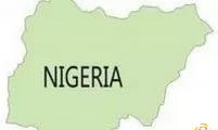 【外贸知识】尼日利亚骗子汇总