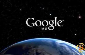 【SEO知识】Google搜索质量评分指南正式发布