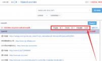 【SEO基础】如何发现网站中的死链接-怎么检测网站死链方法